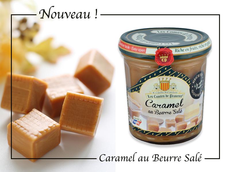 caramel_beurre_sale